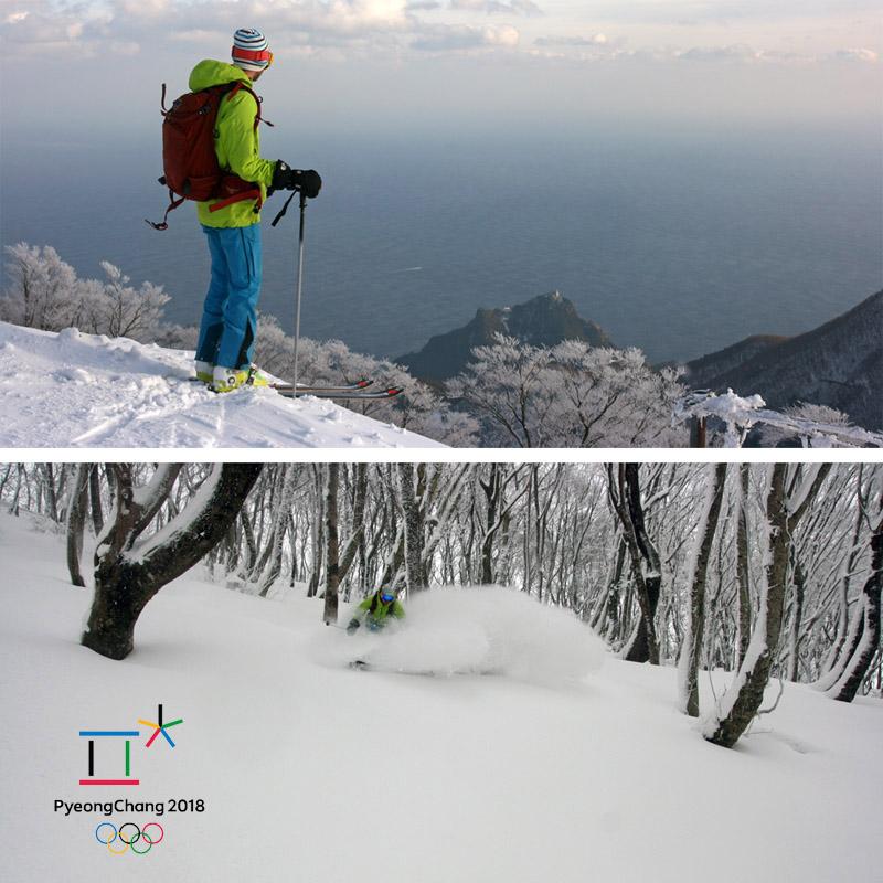 ski_rando_coree_du_sud